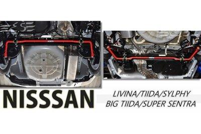 JY MOTOR 車身套件 _ TIIDA SENTRA LIVINA 06 - 20MM 後下防傾桿 後防傾桿 高雄市