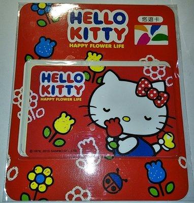 [悠遊卡] Hello Kitty (2) 花園, 空卡 限量(台北捷運公車超商可用) (另賣一卡通)