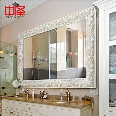 歐式實木浴室鏡子 壁掛洗手間鏡衛浴鏡梳妝化妝鏡防爆裝飾鏡
