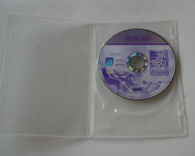 XBOX360 真三國無雙4 帝王傳 裸卡
