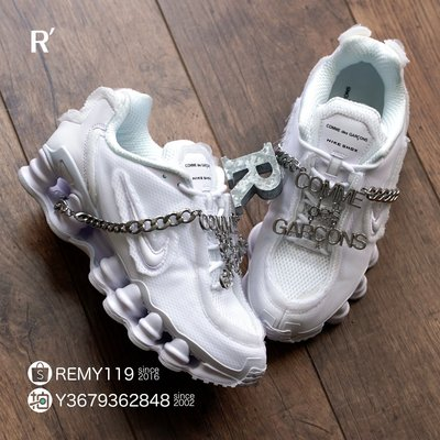 R'代購 Comme des Garçons川久保玲 Nike Shox TL 白CDG 彈簧鞋 CJ0546-100