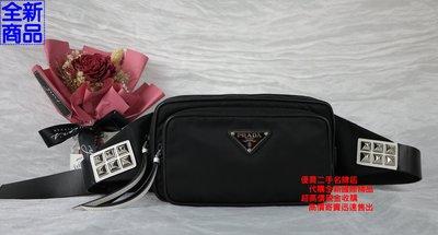 優買二手精品名牌店 PRADA 1BL010 防水 降落傘 黑色 尼龍布 雙口袋 腰包 霹靂包 胸口包 鉚釘 斜背包 相機包 側背包 肩背包 限量 全新II