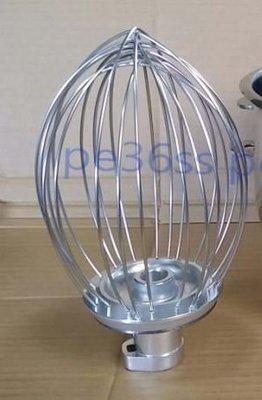 世界大牌』  大球    ( 小林12公升攪拌機大桶專用 大配件 )