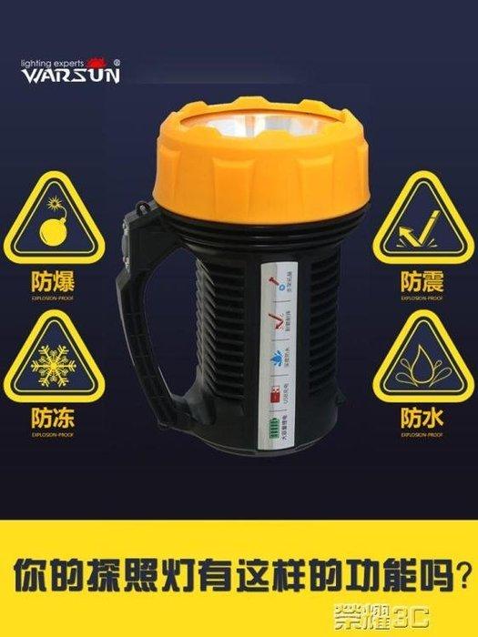 手電筒 沃爾森加油站手提式防爆探照燈超亮遠程強光手電筒多功能充電家用Y-優思思