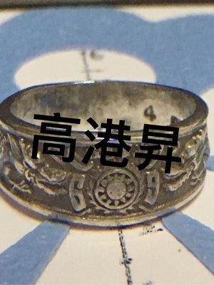 中華民國海軍戒指將軍將級校級軍官專科政戰等珍貴的歷史痕跡的銀戒指畢業戒指可永傳於世傳家寶珍貴稀有的收藏品