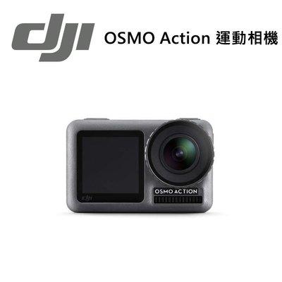 【EC數位】DJI 大疆 OSMO Action 運動相機 運動攝影機 4K 雙螢幕 高畫質 防水 單機身 需預購