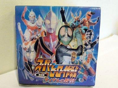 *玩具部落*超級英雄 假面騎士 戰隊 超人力霸王 超能 人造人間 -1組6入 特價591元起標就賣一