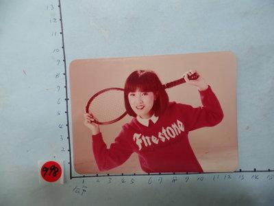 江玲,老明星卡-2