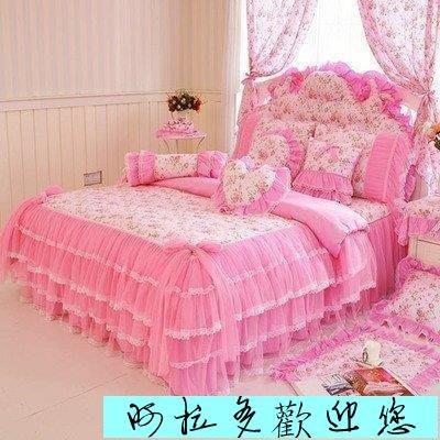 阿拉多-韓版田園床上用品婚慶純棉公主四件套全棉家紡床品蕾絲床裙