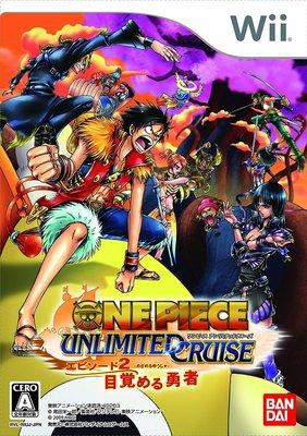 Wii 航海王 無限巡航 第2章 覺醒的勇者 初回版 (海賊王 One Piece) 純日版 二手品