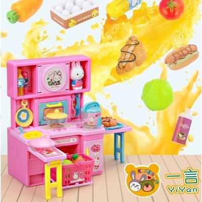 迷你小冰箱一言粉紅兔 過家家兒童廚房玩具套裝小冰箱女孩6女童可愛迷你3歲4