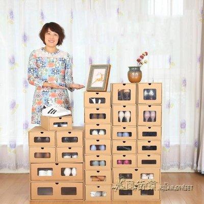 紙透明鞋盒收納抽屜式鞋子收納盒紙盒加厚包裝神器組合紙質女 --藍品優品