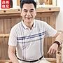 中年人爸爸夏裝短袖t恤40-50歲休閑夏季中老年男士絲光棉上衣T恤爸爸裝 短袖上衣