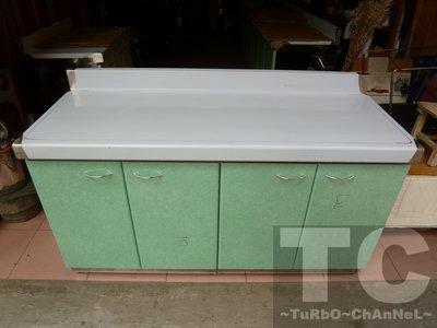 流理台【144公分工作平台】台面&櫃體不鏽鋼 綠線條門板 最新款流理臺