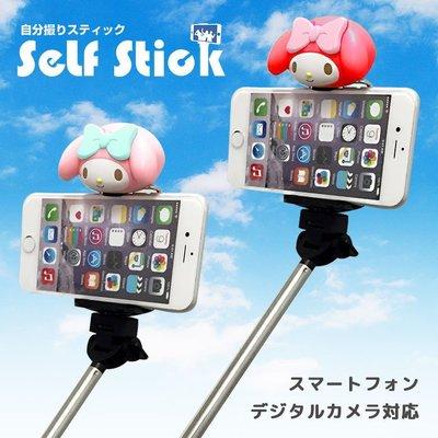 尼德斯Nydus~* 日本正版 Melody 美樂蒂 自拍神器 自拍桿 自拍器 自拍棒 iPhone 6 各機型適用