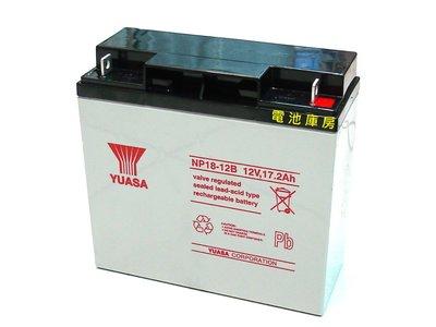 頂好電池-台中 台灣湯淺 YUASA NP18-12 12V-17.2AH 與18AH 20AH 22AH同尺寸 電動車