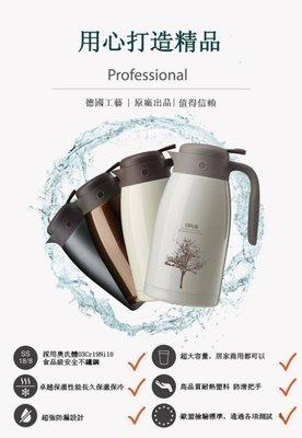 OPUS家用暖壺保溫壺 大容量2L 不銹鋼暖瓶 保溫水瓶 熱水瓶暖水壺保溫 咖啡壺 象印. 新北市