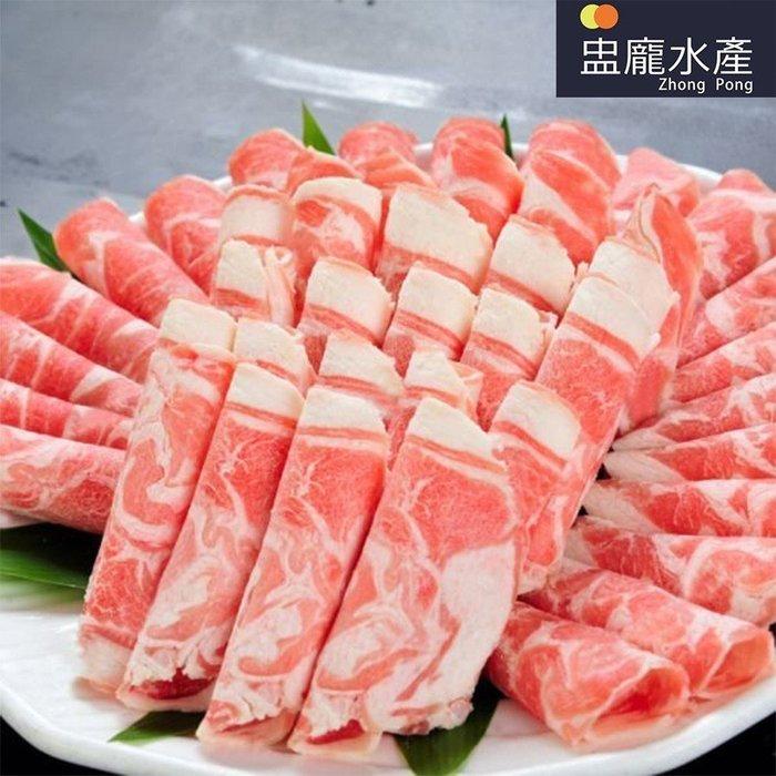 ㊣盅龐水產 ◇羊捲肉片◇羊肉片◇ 重量500g±5%/包 ◇零售210元/包 ◇火鍋肉片 肉感