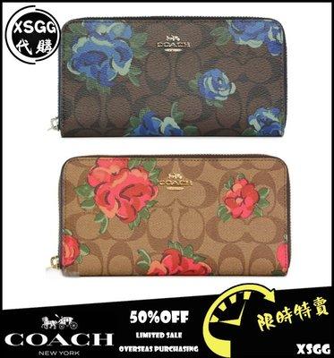 COACH 39189  熱賣女士花朵皮夾 拉鏈長夾 防刮素面 女士零錢袋 大容量鈔票夾