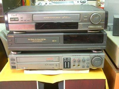 VHS 錄放影機二台SONY SLV-P10K一台TOSHIBA M-9500一台  全好的 JVC-HR-J620T