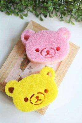 【Ziga*里家】☆Rilakkuma 輕鬆熊.拉拉熊海綿.沐浴刷.起泡棉.海綿浴擦.2入裝~☆現貨