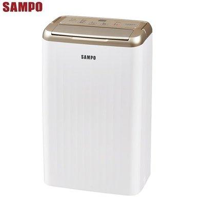 SAMPO 聲寶 《AD-WB712T》 6公升 全新微電腦控制 除霜 空氣清淨除濕機