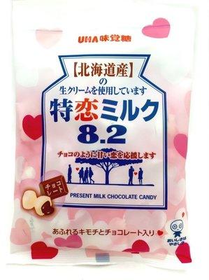 【小糖雜貨舖】日本 UHA 味覚糖 味覺糖 特濃8.2巧克力夾心牛奶糖