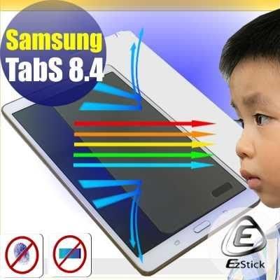 【EZstick】Samsung Tab S 8.4 LTE T700/T705 平板專用 防藍光護眼鏡面螢幕貼 靜電吸附 抗藍光