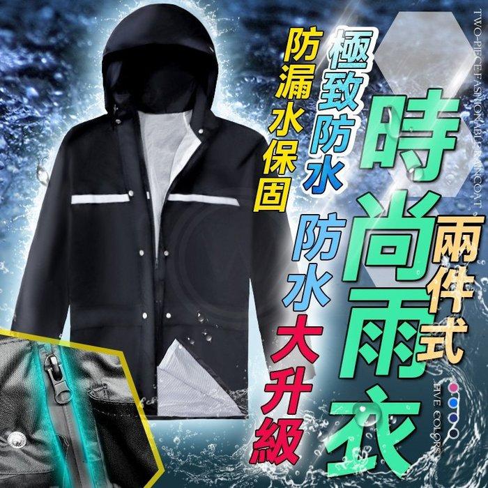 【現貨-免運費!台灣寄出實拍+用給你看】雙層加厚防滲透 兩件式雨衣 雨衣雨褲 雨衣 機車雨衣 雨鞋套【WI060】