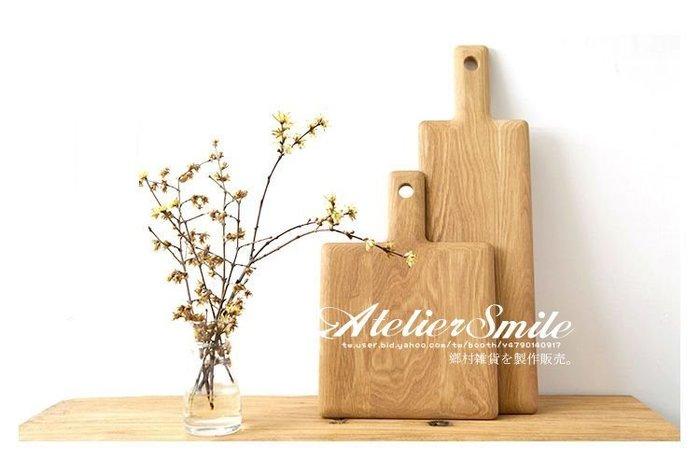 [ Atelier Smile ] 鄉村雜貨 美式鄉村  橡木厚實 麵包點心 托盤  兩款選 (現+預)