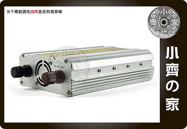 小齊的家 全新 正旋波 車用 電源轉換器 12V轉110V DC to AC 車上可用家用電器 500w NB車充