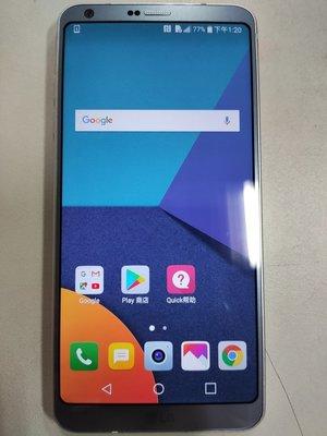 LG G6 二手機 所有功能正常