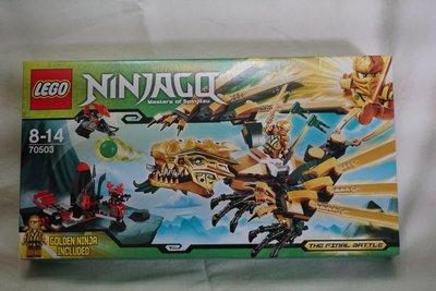 全新MISB LEGO Ninjago 70503