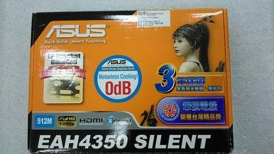 華碩 EAH4350/S/DI/512M/LP 顯示卡   建議售價 $2300元 二手 拆封沒用  現在只賣990