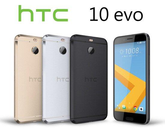 免運/保固1年/簡配/好禮三選一 HTC 10 EVO 八核/5.5吋/32G/3GB/1600萬