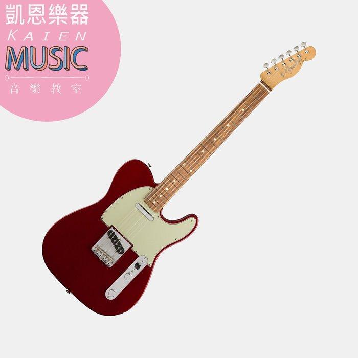 『凱恩音樂教室』免運優惠 Fender Classic Series 60s telecaster 電吉他 墨廠 紅色