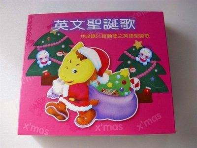 聖歌CD英文聖誕歌 Jingle Bells Silent Night Donds Esta Santa Clause