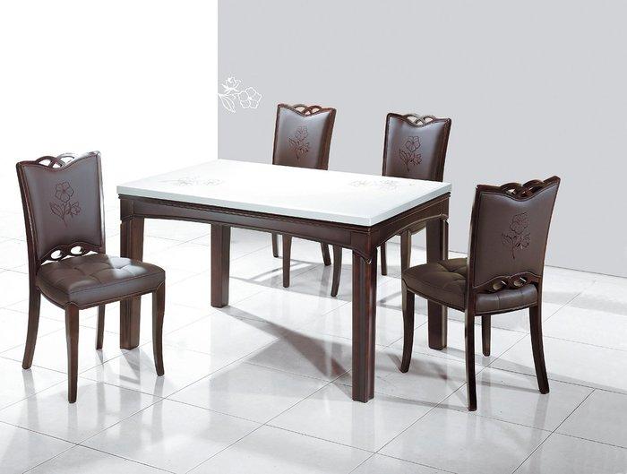 【南洋風休閒傢俱】造型餐桌椅系列-繡花桌椅組 一桌四椅 餐桌椅組 人造石桌 皮餐椅 簡單俐落(SY203-3)