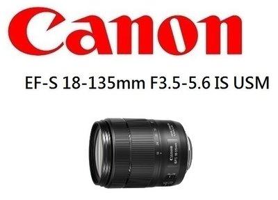 ((名揚數位)) Canon EF-S...