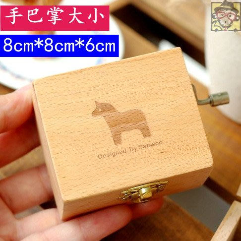 音樂盒情侶盒子diy翻蓋唱歌生日快樂木質配件音樂盒 女生旋轉嬰兒教師節