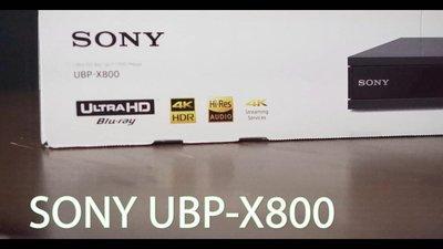Ubp-x800 Sony 4K blueray hi res audio 110w 水貨