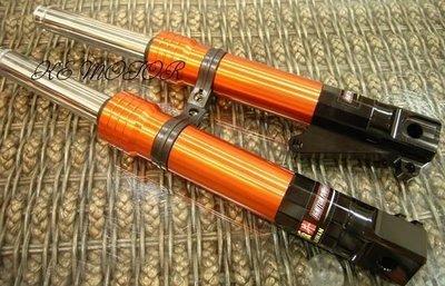 RS RS100/RSZ100 鋁合金前叉 前避震器 橘色筒身 板井台灣製 (台中 光一車業)