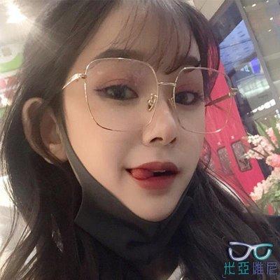 防藍光眼鏡女網紅眼鏡框韓版潮防輻射平光鏡大框配近視眼睛框鏡架