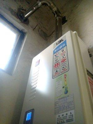 ☆大台北☆ 櫻花熱水器 SH-1331 頭家親自服務 SH-1335 SH-1333 SH-1338