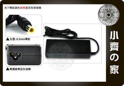 全新 SONY VAIO 筆記型電腦 19.5V 4.7A 92W變壓器(充電器)6.5mm帶針 電源供應器 小齊的家