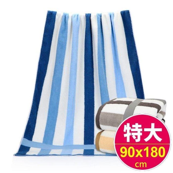 浴巾成人特大號180*90加大棉質男士女柔軟吸水家用 大浴巾 超大號SSDR13192