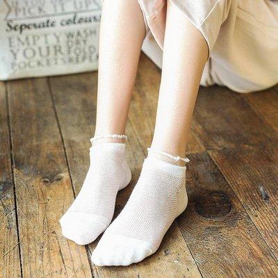 3雙裝 甜美少女蕾絲邊超薄學生短襪鏤空純棉隱形船襪女學院風襪子