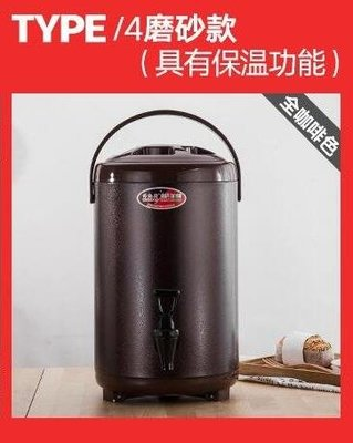 不銹鋼保溫桶奶茶桶咖啡果汁豆漿桶商用8L10L12L雙層保溫桶奶茶店HM 精品生活