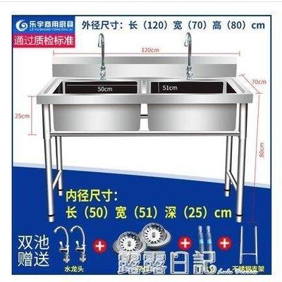 全館免運商用不銹鋼單水槽水池三雙槽雙池洗菜盆洗碗池加厚帶支架廚房