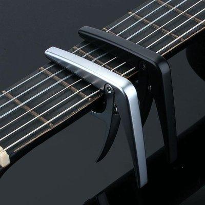 ZIHOPE 古典吉他變調夾專用阿諾瑪古典吉他變音夾移調夾金屬ZI812